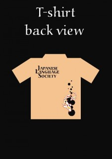Tan Ai Lyn's Back Design