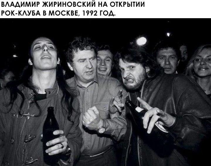 Жириновский 92
