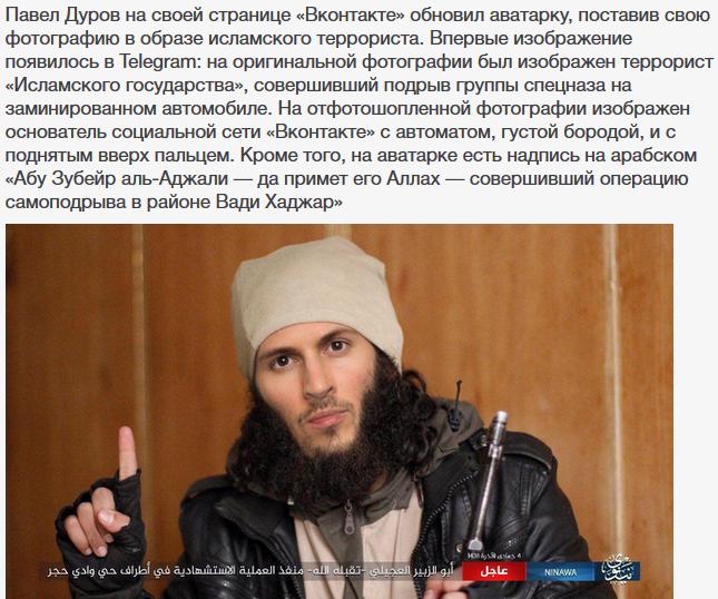 Павел Дуров и ислам2