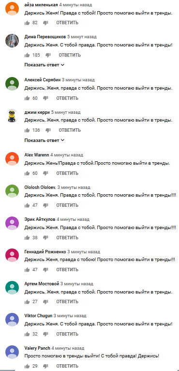 БэдКомедиан