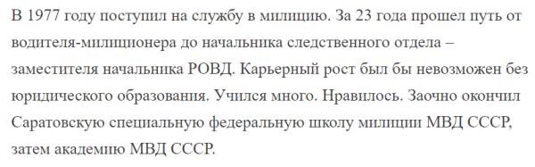 Баранов биография