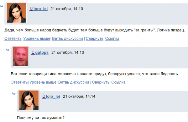 Максимка № 2