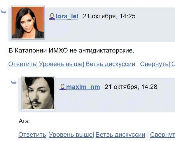 Максимка № 2-2