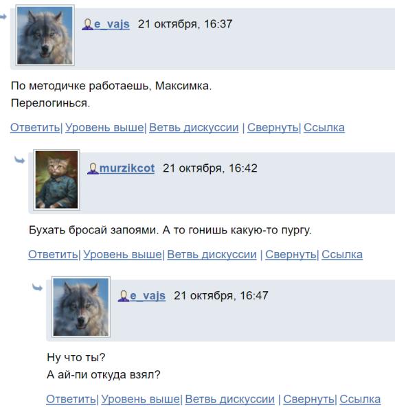 Максимка № 4