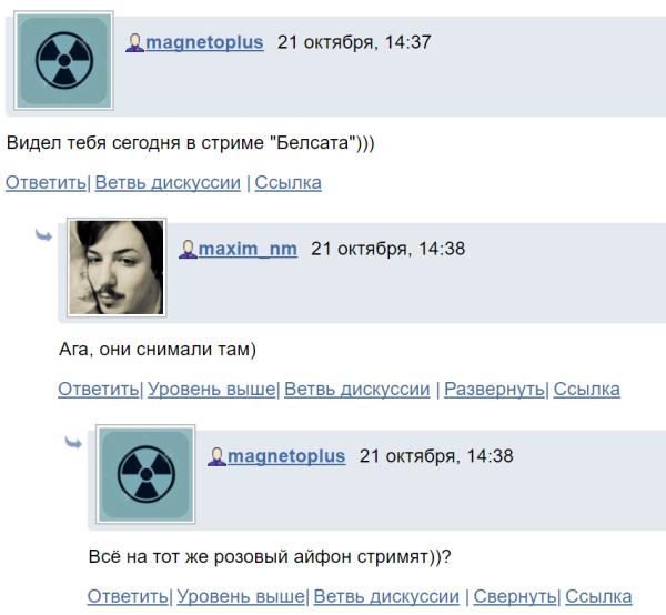 Максимка 111