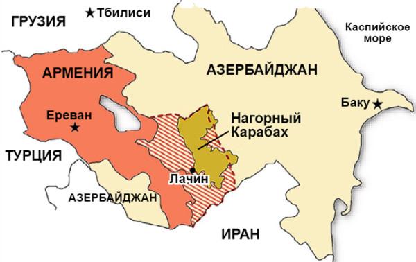 армения к