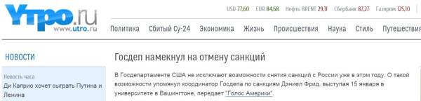 Госдеп
