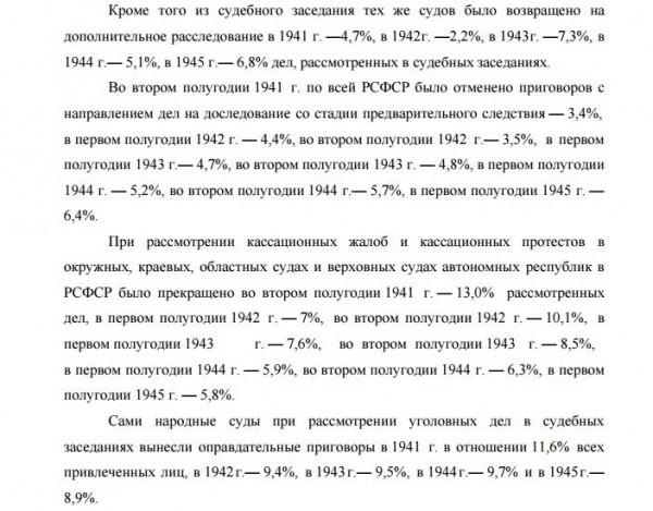 Кожевников2
