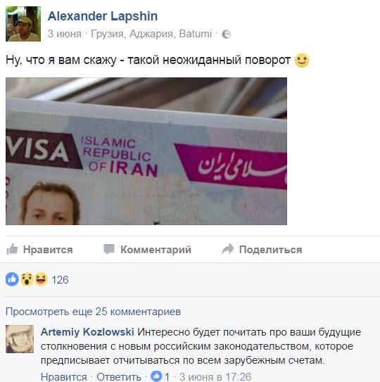 л иран
