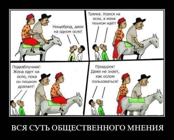 http://ic.pics.livejournal.com/e_vikyra/22213834/250822/250822_640.jpg
