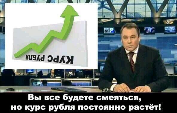 """""""Укрзализныця"""" намерена закупить у компании Еремеева дизтопливо по завышенной цене, - СМИ - Цензор.НЕТ 3576"""