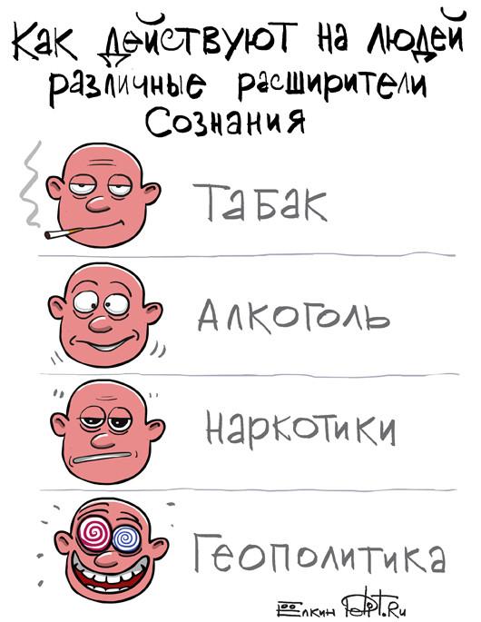 http://ic.pics.livejournal.com/e_vikyra/22213834/453573/453573_1000.jpg