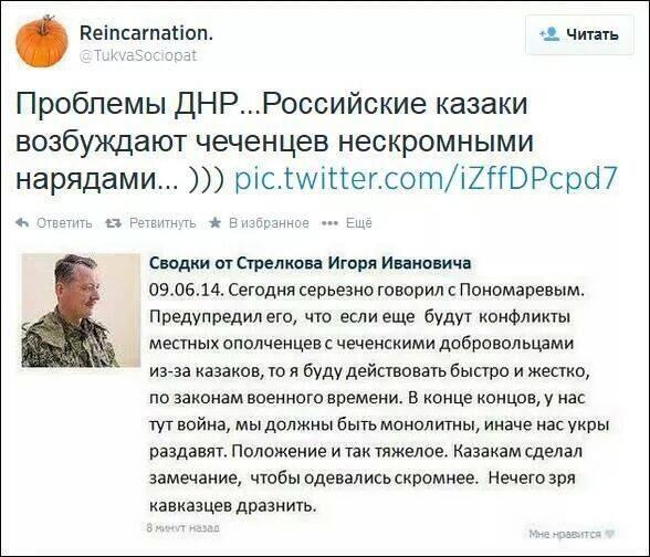 """Боевики отвели артиллерию от Широкино. Ситуация немного стабилизировалась, - полк """"Азов"""" - Цензор.НЕТ 3212"""