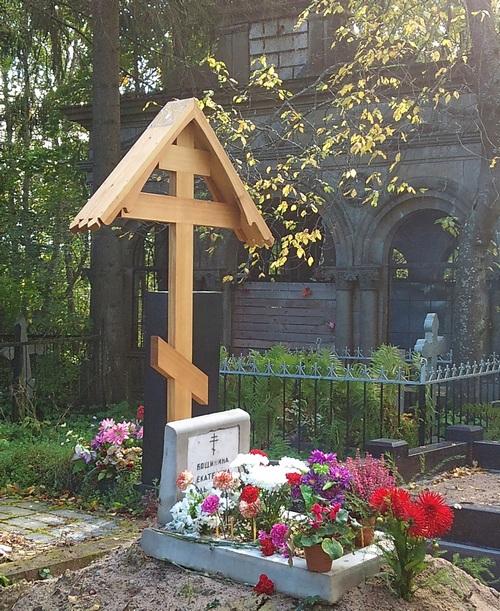 могила Е.И.Вощининой - в ЖЖ