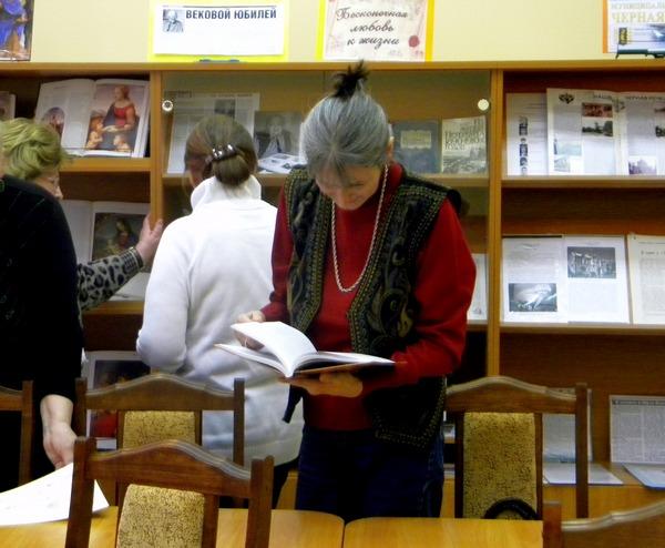 встреча, посвященная Е.И.Вощининой - библиотека№2 им.Фурманова