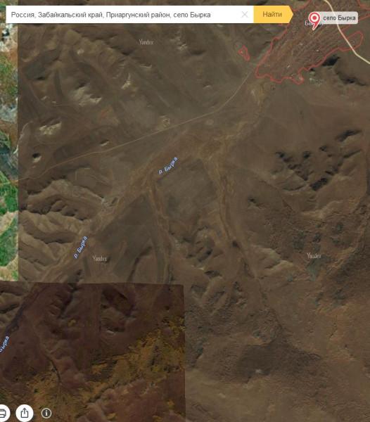 Люськина Гора 2.JPG