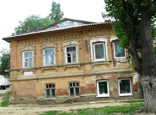 irina-fortuna-saratov 13
