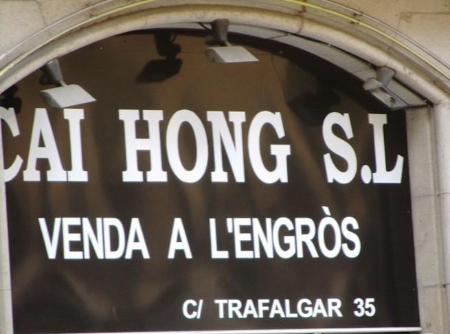 irina-fortuna-barcelona 28