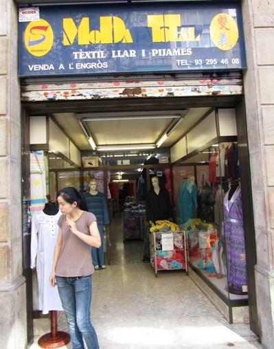 irina-fortuna-barcelona 29
