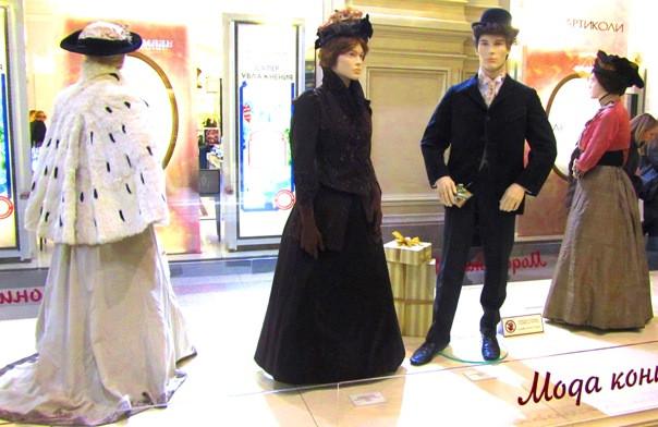 irina-fortuna-moda 1890-99 02