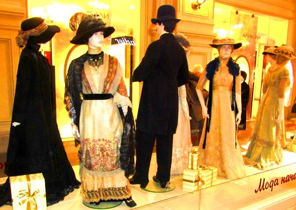 irina-fortuna-moda 1900-1919 05