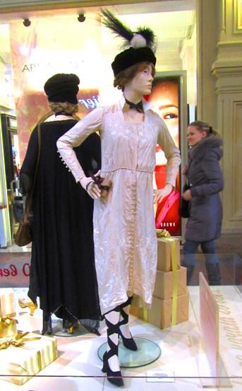 irina-fortuna-moda 1900-1919 06