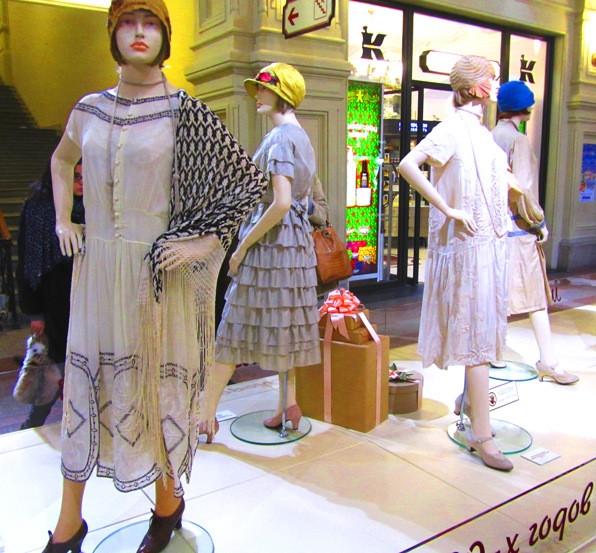 irina-fortuna-moda 1920-29 07