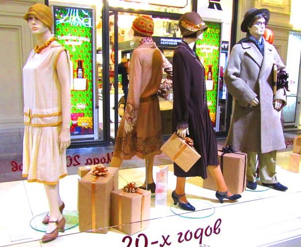 irina-fortuna-moda 1920-29 08