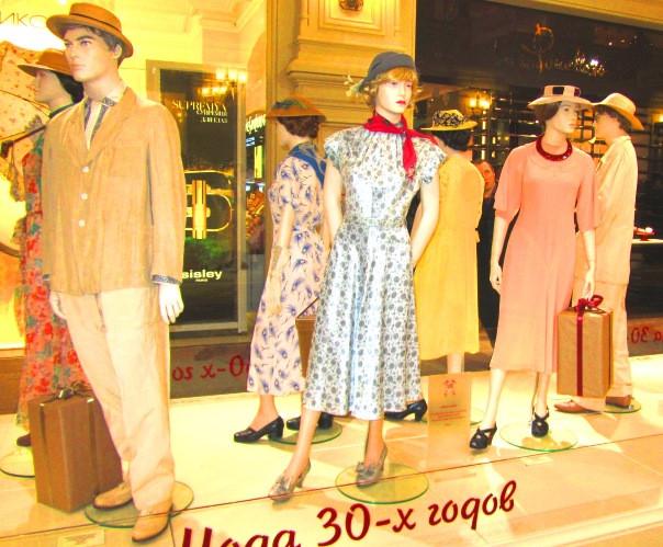 irina-fortuna-moda 1930-39 09