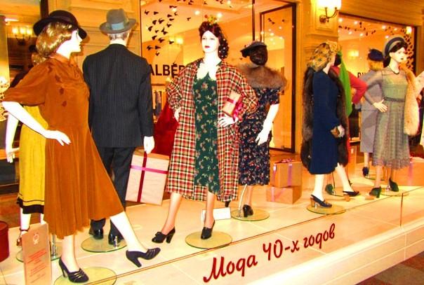 irina-fortuna-moda 1940-49 12