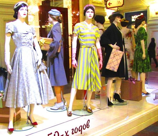 irina-fortuna-moda 1950-59 14