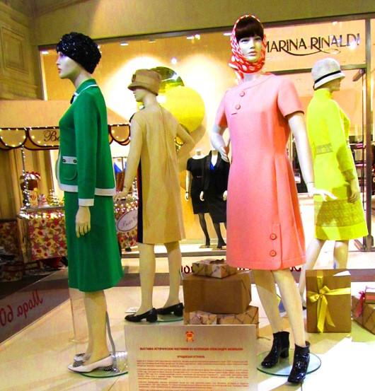 irina-fortuna-moda 1960-61 15