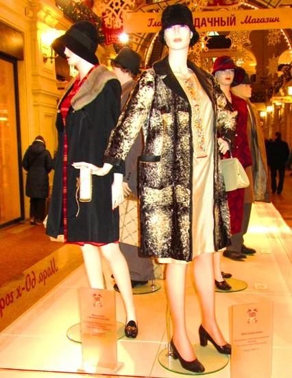 irina-fortuna-moda 1960-61 16