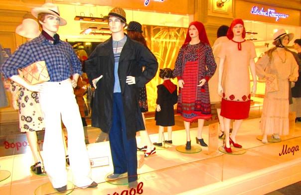 irina-fortuna-moda 1970-79 17
