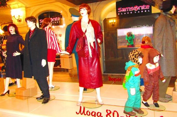 irina-fortuna-moda 1980-89 20