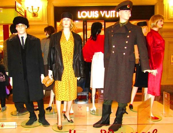irina-fortuna-moda 1980-889 21