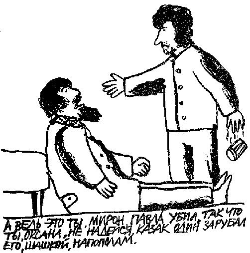 shinkaryov_vladimir_mitki_yb30[1]