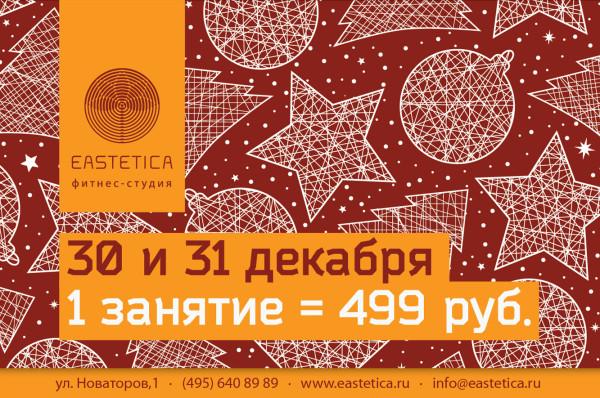 Facebook_30_31