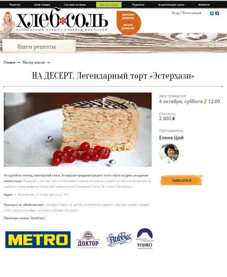 МК Москва