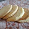 Песочное печенье на желтках 1