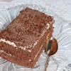 Шоколадные полоски Эспрессо