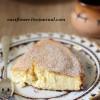 Греческий творожно-медовый пирог