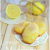 Лимонные мадлен