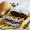Тыквенно-овсяный кекс с орехами и пряностями