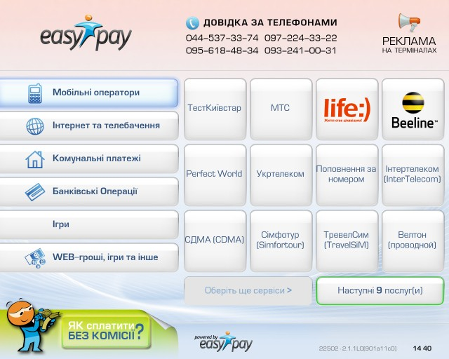 Easypay forex4you пополнение обои forex club