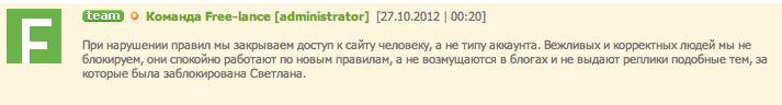 Снимок экрана 2012-10-27 в 1.55.40