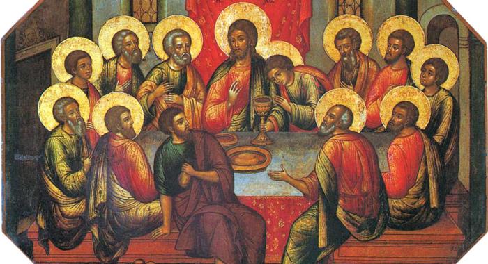 Великий Четверг: Тайная Вечеря и установление Таинства
