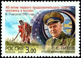 Почтовая марка.