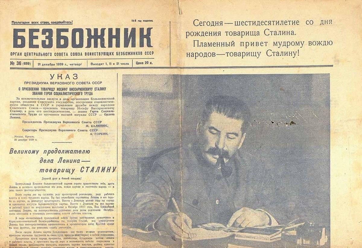 https://topwar.ru/uploads/posts/2020-03/1584163193_3_-ga.jpg