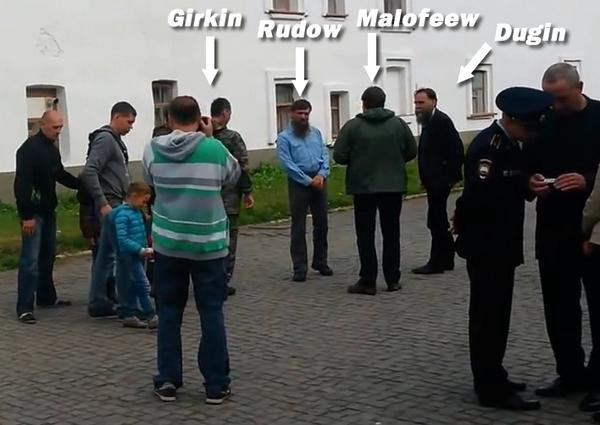 Malofeev, Dugin, and Girkin together. From twitter, September 2014. (Note that there are many photographs of this meeting from all angles, enough to clearly identify all.)